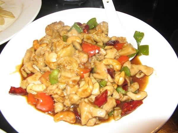 Kung Pao chicken Black sesame kitchen