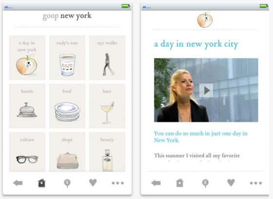 goop-nyc-mobile-app