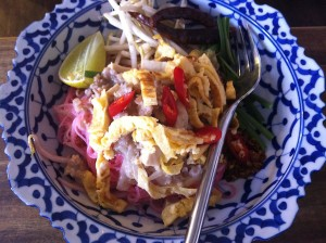Jinda Thai Rice Vermicelli salad