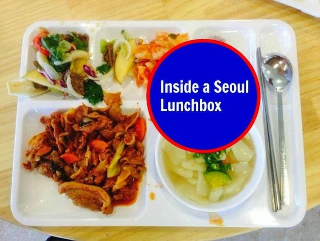 Inside a Seoul Lunchbox PNG copy