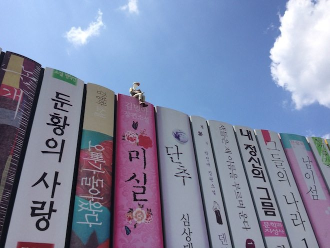 Seoul Food Gangchon rail park