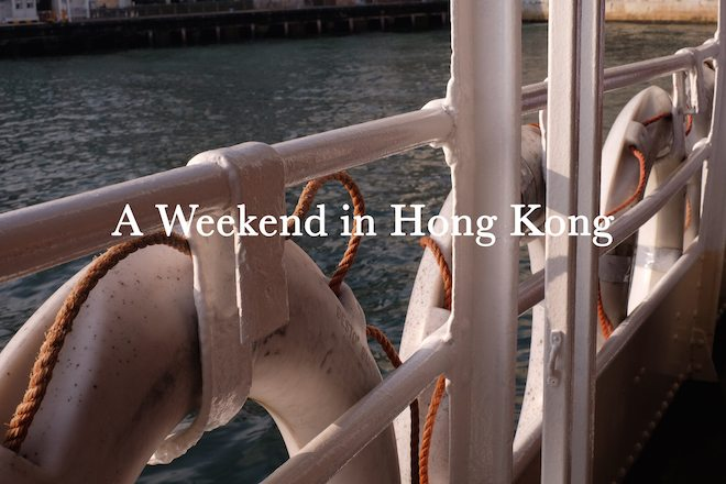 A Weekend in Hong Kong Cover