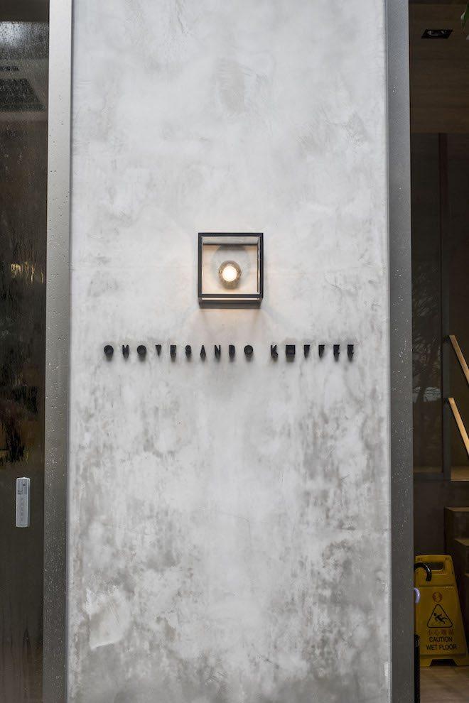 Omotesando facade Hong Kong