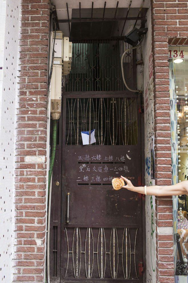 happy-bake-shop-coconut-scroll