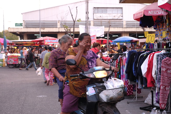 Street Life in Phitsanulok scratch