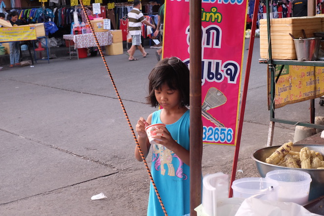 Street Life in Phitsanulok coconut girl
