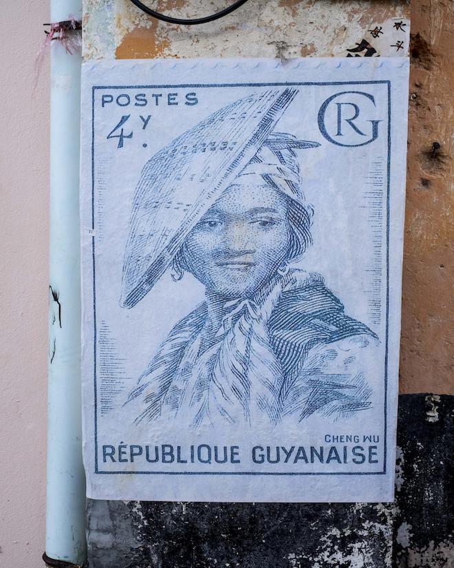 Phuket Old Town Guyan poster copy