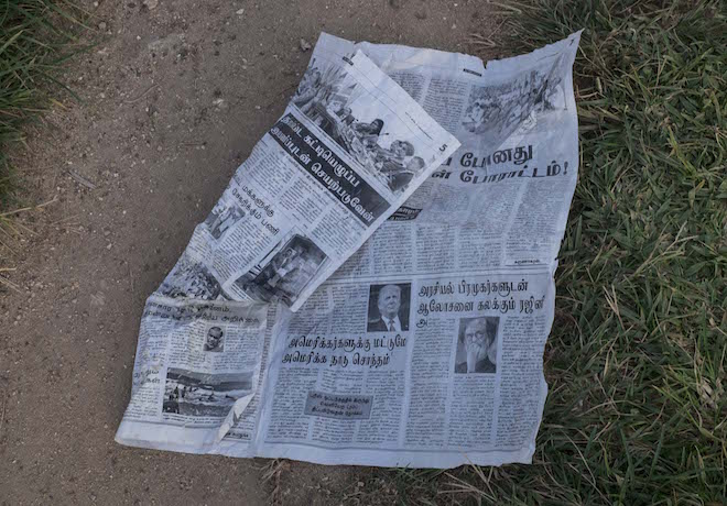 Sri Lanka Galle Fort The News