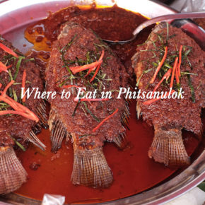 Where to Eat in Phitsanulok