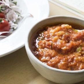 Indonesian Inspired Tomato Sambal Recipe